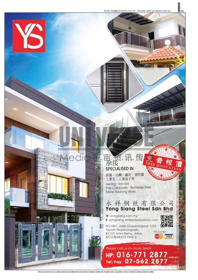 p05 Vol.88(Mar 2019)-Home 01) A3 Magazine