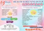 Health Screening Offer