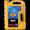 HDX SAE 20W-50 DIESEL ENGINE OIL PENNZOIL