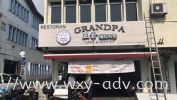 Granpa Cafe & Hot Pot 3D LED Signboard Aluminium 3D Box Up Lettering