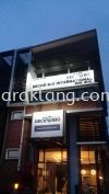 Decho Bio International Eg box up 3D lettering With billboard at puchong  3D LED BOX UP BILLBOARD