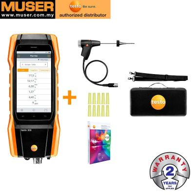 Testo 300 Kit 1 | Flue Gas Analyzer (O2, CO up to 4,000 ppm)