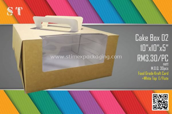 1kg Cake Box with Handle
