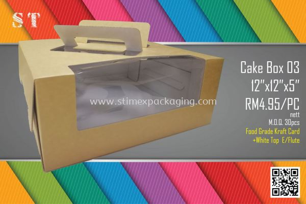 2kg Cake Box with Handle