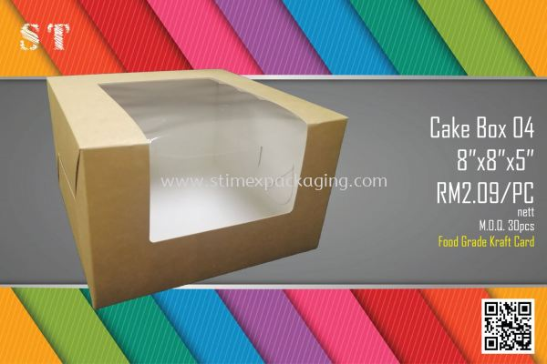 0.5kg Cake Box without Handle