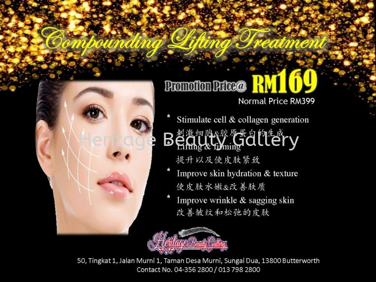 Happy Women's Day38 Women's Day Promotion Compounding Lifting Treatment * stimulate cell & collagen * lifting & firming * improve skin hydration and texture * improve wrinkles and sagging skin Call or Pm us to know mo