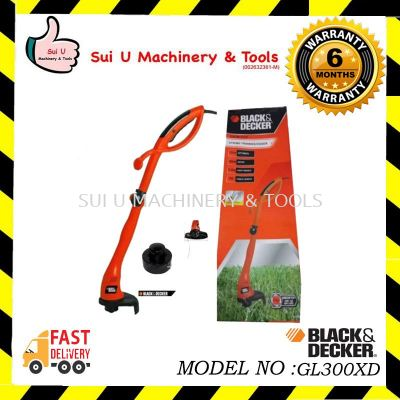 Black & Decker GL300 Grass Trimmer 300w