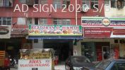 LightBox (LED Tube T8) Advertising Signboard Puchong Selangor Malaysia Restaurant, cafe, Mamak,Kopitiam