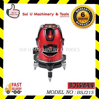 BOSSMAN BSJ215 Standard Laser Machine with Safety Goggle