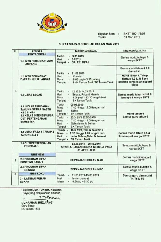 SURAT SIARAN SEKOLAH BULAN MAC 2019
