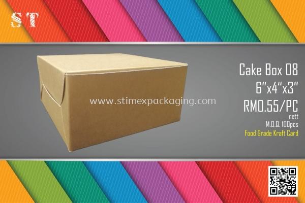 Slice Cake Box