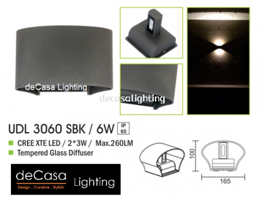 OUTDOOR WALL LIGHT UDL 3060 SBK 6W