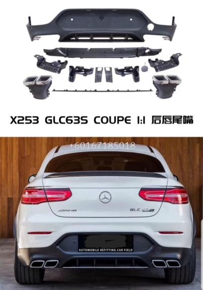 Mercedes Benz glc Bumper rear diffuser glc63s new