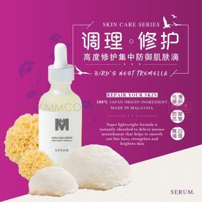 Bird's Nest Tremella Serum
