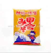 Japanese Snacks Supplier Johor Bahru (JB), Frozen Foods Wholesales