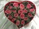 Heart Shape Box (BF-797) Box Flower