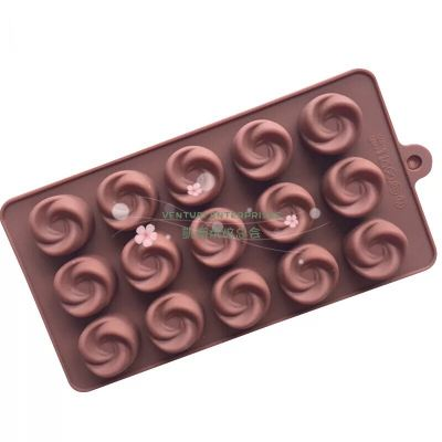 Vortex Shape Silicon Mould - 15 Frame