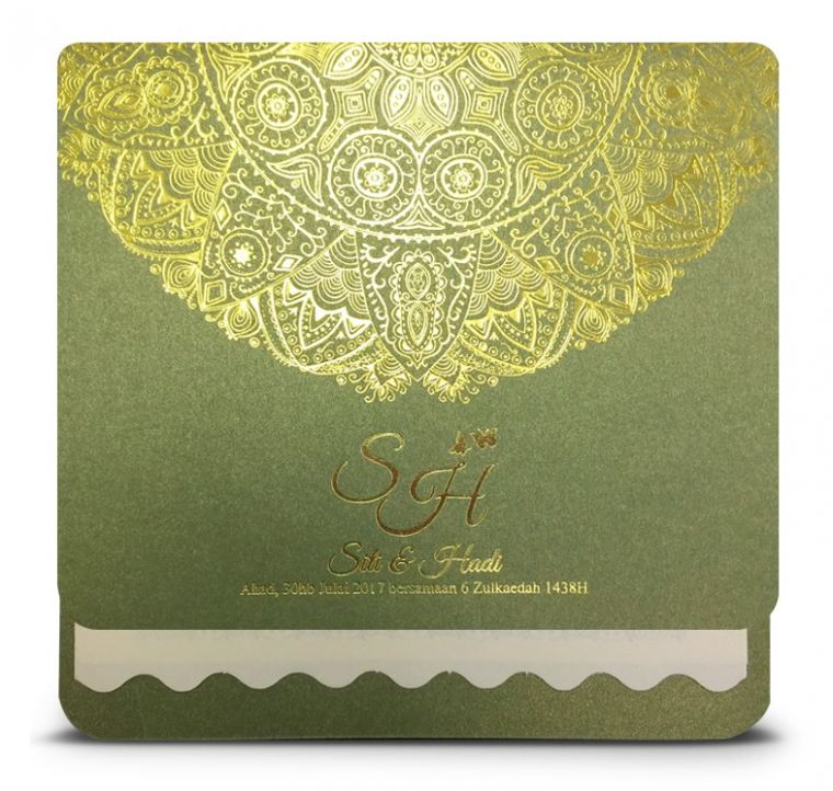 B01 Green B01 Series Malay Invitations