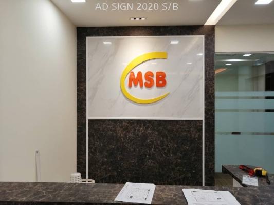 Acrylic 3D Emboss Logo (Indoor)