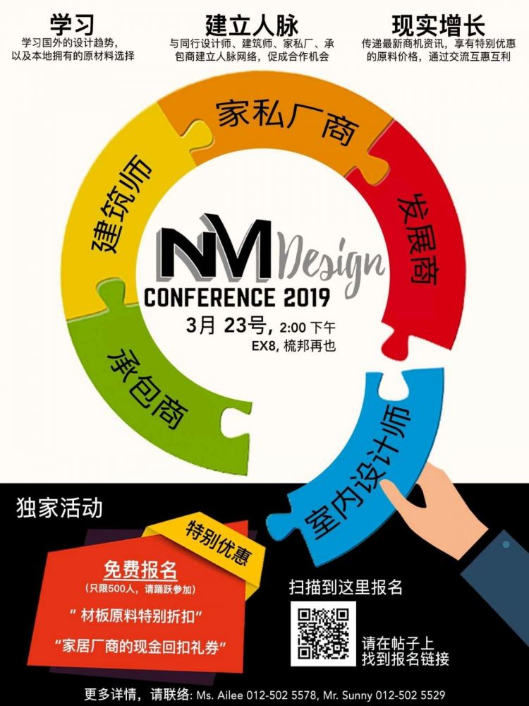 NM CONFERENCE 23 march 2019 limited 500pax