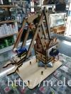 Diy Robot Arm  ROBOT DIY