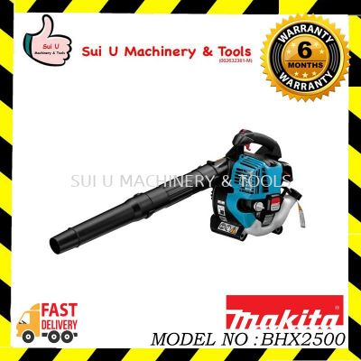 MAKITA BHX2500 Gasoline Blower 4-stroke Engine
