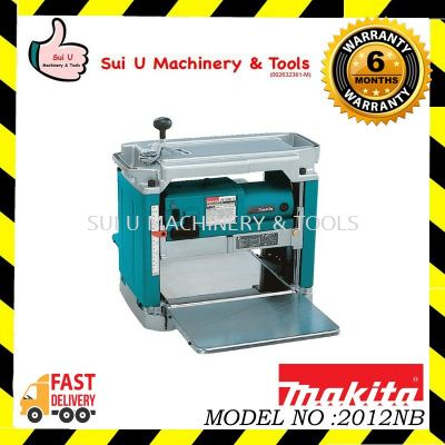 MAKITA 2012NB Power Planner 1650w 304mm