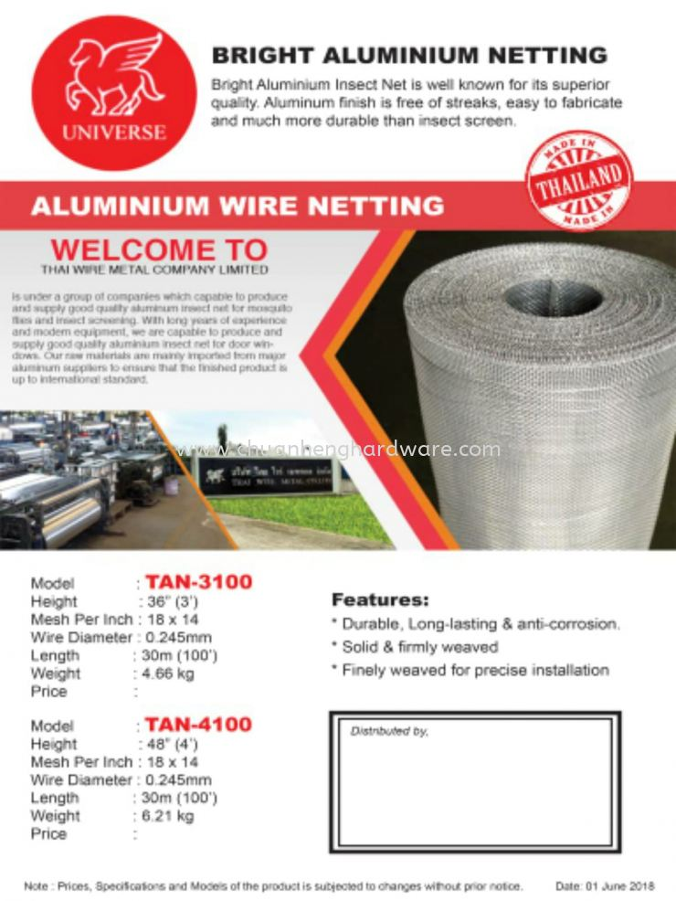 Aluminium netting 100ft