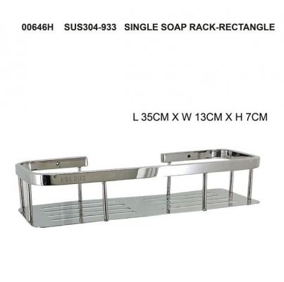 SUS304-933 SINGLE SOAP RACK-RECTANGLE - 00646H
