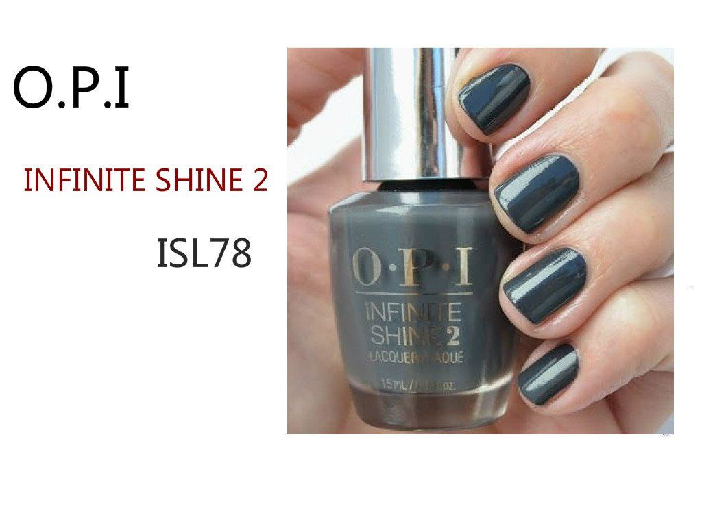 NAIL INFINITE SHINE 2 ISL78 (15ML) GEL