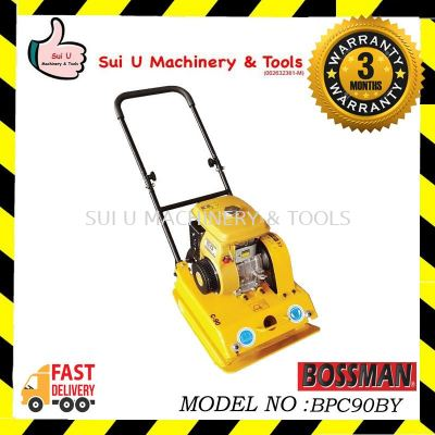 Bossman BPC90BY Plate Compactor with 4-stroke Engine