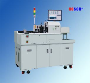 Semiconductor Packaging Equipment Supplier Singapore, Solid