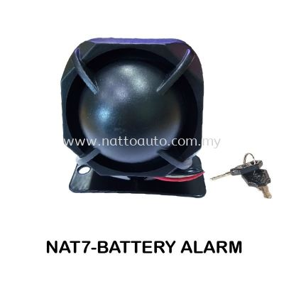 Battery Backup Siren alarm siren Back up alarm