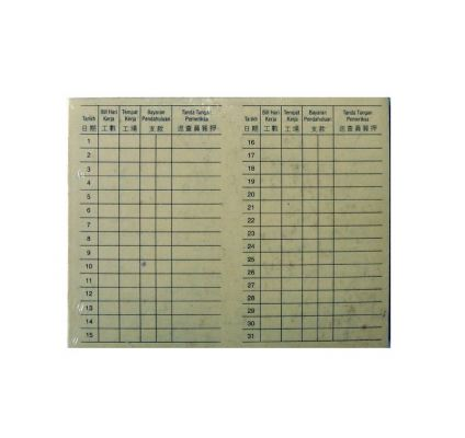 1-31 DAYS WORKING CARD - 00322A