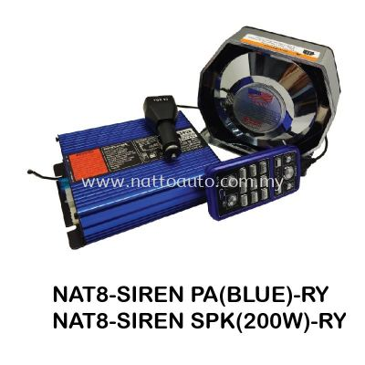 PA SYSTEM SIRENWITH SPEAKER (BLUE)