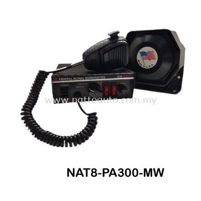 PA Siren Speaker Amplifier 300 for Police Firefighter Ambulance with Mic PA SIREN WITH SPEAKER (12V)