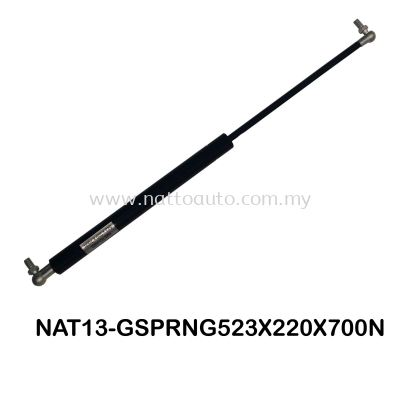 GAS SPRING GAS STRUT 523X220X700N WITH BALL JOINT