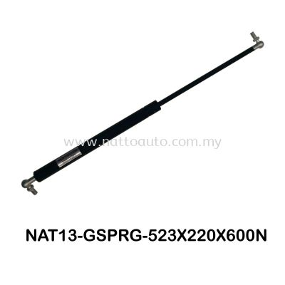 GAS SPRING GAS STRUT 523X220X600N WITH BALL JOINT
