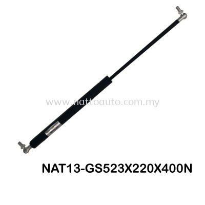 GAS SPRING GAS STRUT 523X220X400N WITH BALL JOINT