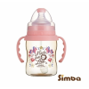 SIMBA (HANDLE) DOROTHY WONDERLAND PPSU WIDE NECK 200ML - PINK PPSU Feeding Bottle Simba