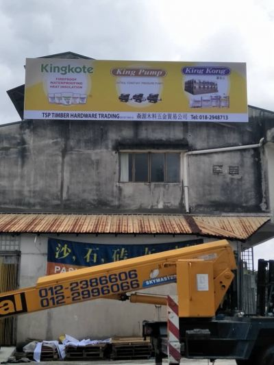 'Kingkote Signage' Billboard