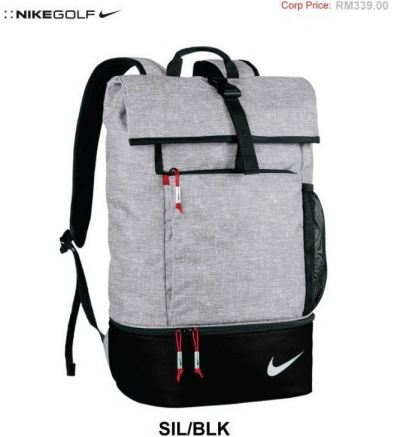 Nike Silver/Black BackPack