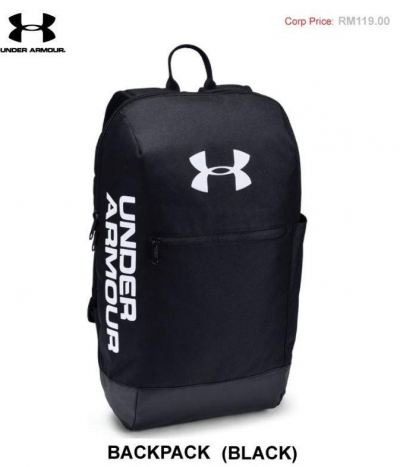 UA Backpack Black