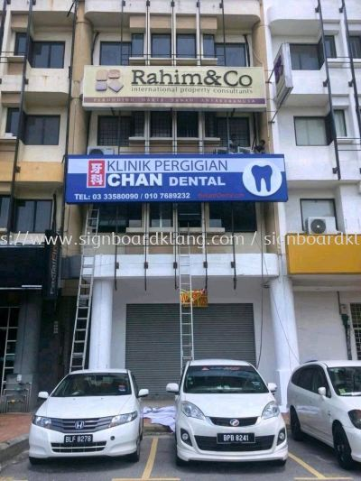 klinik pergigian signboard design Chan dental Light box acrylic box up signage