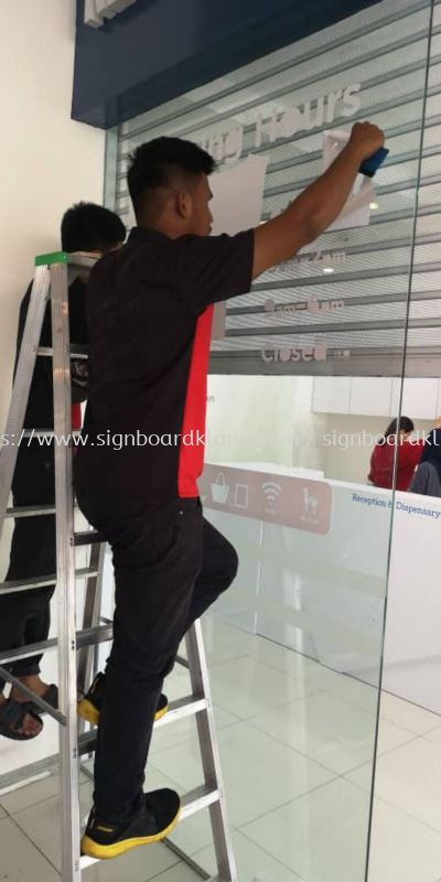 Glass sticker supply and install