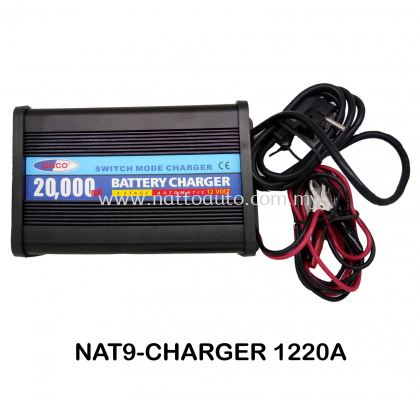 BATTERY CHARGER 12V 20,000W