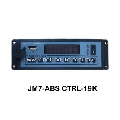 LED DESTINATION BOARD CONTROLLER 19K