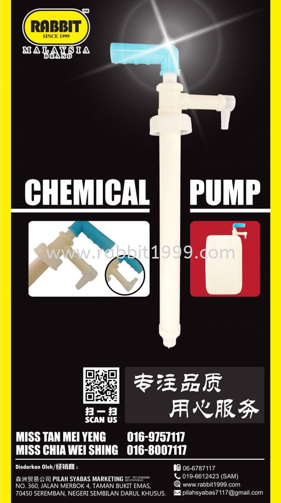 RABBIT CHEMICAL PUMP