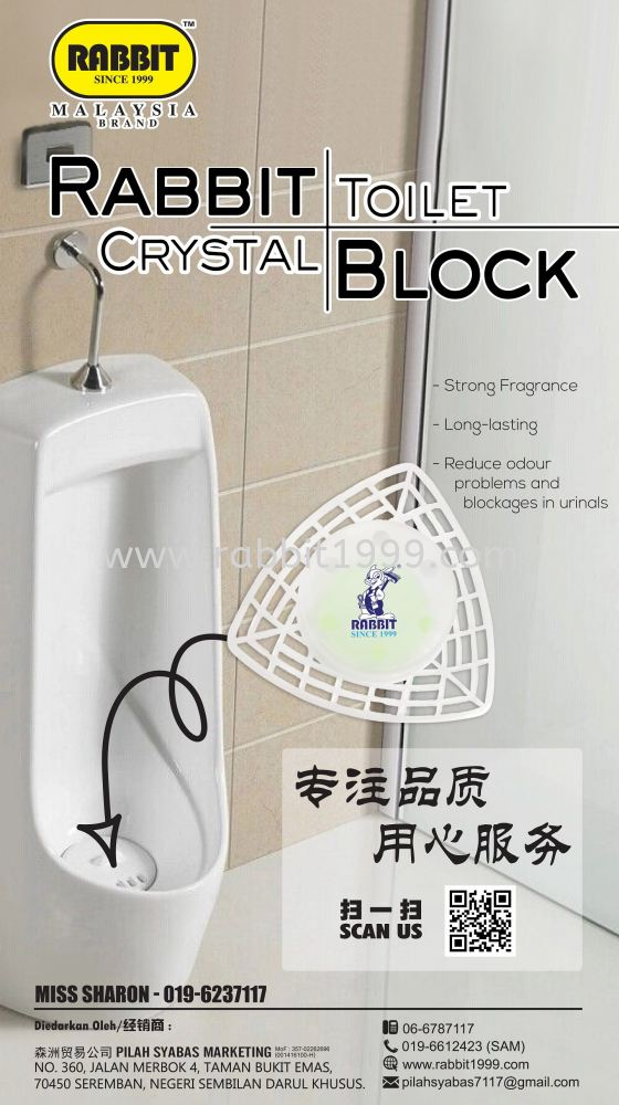 RABBIT TOILET CRYSTAL BLOCK