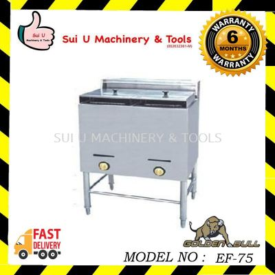 Golden Bull EF-75 Gas Fryer (Floor Type)